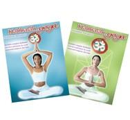 Kabbalah Yoga dubbel DVD