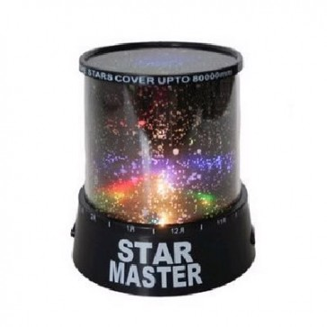 Star master projecter