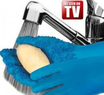 Spud Gloves