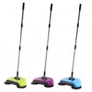 Aqua Laser Sweeper